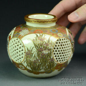 Japanese Small Satsuma Reticulated Porcelain Vase Late 19th Early 20th C