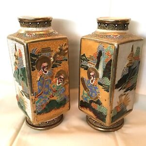 Pair of Lovely Antique Satsuma Moriage Japanese Vases