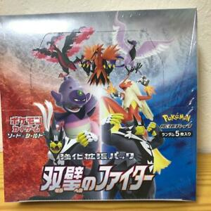 Pokemon Card Sword amp; Shield Enhanced Expansion Pack Matchless Fighters BOX NEW $87.99