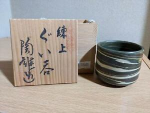 Tokoname yakiren good sake cup Sue Takezou original signed box and rai Houdo