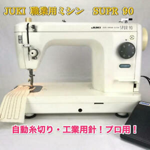 Juki Professional Sewing Machines Pool Supr90 Automatic Thread Cutting Function $6603.99