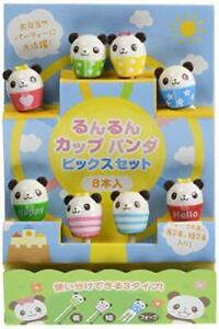Torune Food Bento Lunch Accessories Panda Cup Fork Picks Many Colors