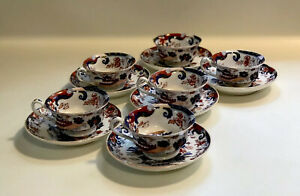 Minton Amherst Antique from 1830s 6 cups amp; saucers floral Imari Colors $114.99