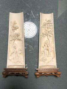 Antique Of Chinese.named 臂搁 $9999.00