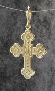 Ukrainian TryzubTrident Design 14K Yellow Gold Cross Pendant Spasy i Sohrany