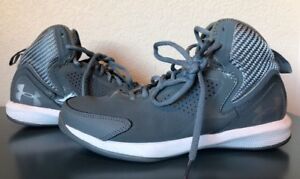 Under Armour Gray  Basketball Shoes Boys Youth Size 5