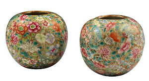 Wonderful  Xuantong Mark & Period  Chinese Floral Rose Bowls