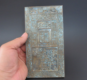 China Copper Ming Dynasty Money Coin stamper signet mold mould bank note 831g