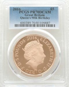 2016 Queens 90th Birthday UK £5 Five Pound Gold Proof Coin PCGS PR70 DCAM