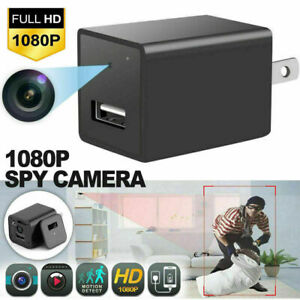 HD 1080P Camera USB Wall Charger Adapter Video Recorder Security Camera NEW