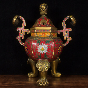 12.20 Old Chinese Ming Dynasty Copper Cloisonne Ruyi Ear furnace incense burner