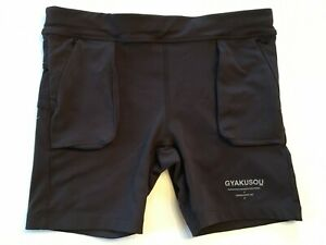 Nike Dri-Fit Gyakusou Undercover Lab SMALL S Running Shorts Brown