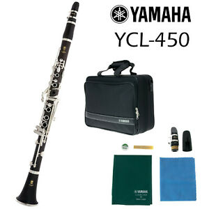 Yamaha YCL-450 Clarinet in Bb  Free Shipping
