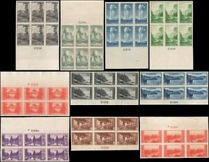 US #756 765 set NGAI plate blocks of 6