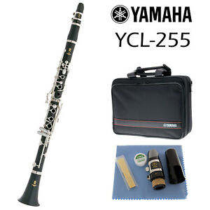 Yamaha YCL-255  Clarinet in Bb  Silver Plated  Ideal Student Clarinet