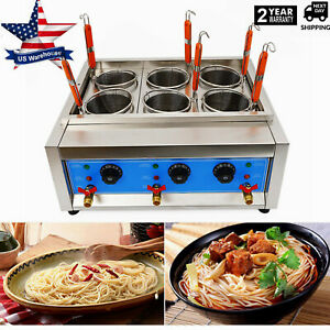 Commercial 6 Holes Noodles Cooker Electric Pasta Cooking Machine Pasta Makers US
