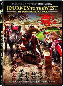 Journey to the West: The Demons Strike Back DVD 2017 NEW