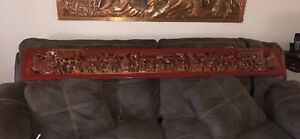 chinese wood carving panel $200.00
