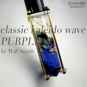 Kaleidoscope: Oil Classic Kaleido Wave Purple Will Smith Oil Chamber 3 mirror