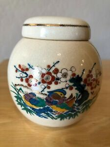 Vintage Japanese Satsuma Ginger Jar Urn Vase with Lid 35 Tall