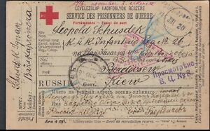 1916 WWI Red Cross POW Prisoner of War RUSSIA Military Triangle Censor Post Card $13.65