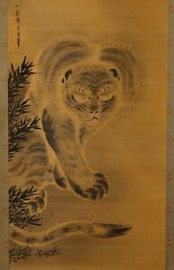 Japanese antique signed tiger scroll QQ89 $420.00