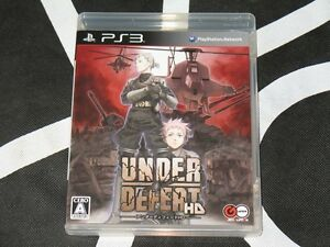 Playstation 3 PS3 Import Game Under Defeat HD Japan STG