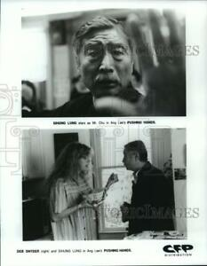 1995 Press Photo Deb Snyder and Sehung Lung in Ang Lee's Pushing Hands