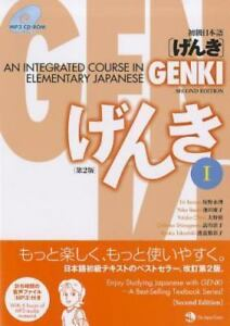 Genki I: An Integrated Course in Elementary Japanese by Banno and Eri Banno (Pap