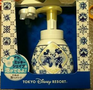 Tokyo Disney Resort Happy Mickey Shape's Hand Soap Disneyland Tracking Box