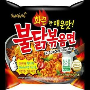 3 X [Samyang] Korean Hot Spicy, Carbonara, Cheese Spicy Noodle Challenge