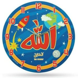 Blue Space And Planets Allah's Silent Ticking Hands Clock Islamic Decoration