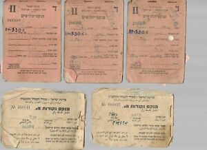 ISRAEL EARLY 1950s lot 10 FOOD COUPON BOOKLETS Vegetable chicken milk fish meat