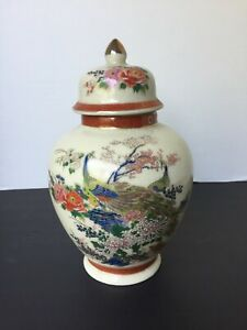 VINTAGE SATSUMA GINGER JAR WITH PEACOCK  PEONIES MADE IN JAPAN BY ARNART