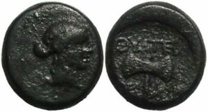 Ancient Greek coin of Thyateira Lydia 2nd Century BC $65.00