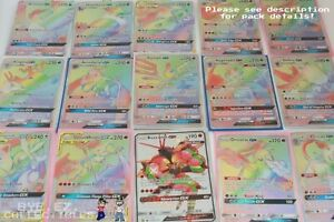 Pokemon Card Lot 100 OFFICIAL TCG Cards Ultra Rare Included GX EX MEGA HOLOS $15.99