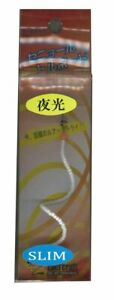 ZacT Craft The Senor Tornado Slim Artificial Bait for Squid GLOW WHITE frm Japan