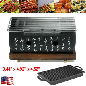 Japanese Korean Style Hibachi BBQ Table Grill Barbecue Stove Cooker 2 4 People $55.99