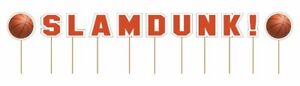BASKETBALL SLAM DUNK Cupcake Picks Party Decorations Food Toppers Letters Team