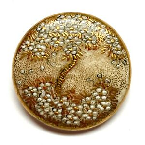 Antique Button Stunning 19th Century Japanese Gilded Satsuma Trees