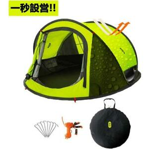 Tent Touch Pop Up Camping For 2 3 People