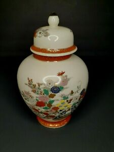 Vintage Satsuma Porcelain Floral Ginger Jar Urn Vase Made In Japan