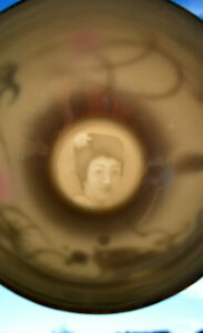 Early Japanese Geisha Lithopane Coffee Cup Saucer Moriage Dragonware