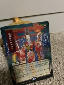 Faithless Looting Japanese Alternate Art Etched Border Foil In Hand $17.95