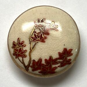 Antique Button Wonderful Japanese Satsuma Potter with Maple Leaves