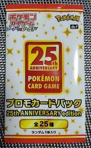Pokemon Card 25th Anniversary Collection Promo pack Japanese Unopened quot;MINTquot; $25.99