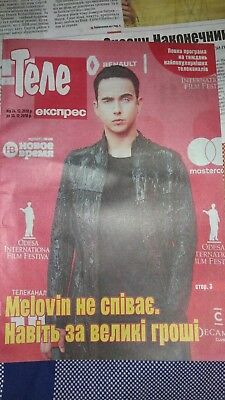 newspaper teleexpress with melovin on covereurovision 2018 ukraine