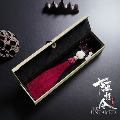 New Grandmaster of Demonic Cultivation Wuxian The Untamed Flute Pendant Tassels