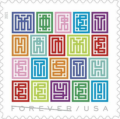 5614 Mystery Message US Single Stamp Mintnh FREE SHIPPING