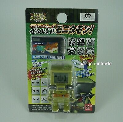 Bandai Digimon Fusion Xros Wars Ganbare Monitamon Monitormon Figure